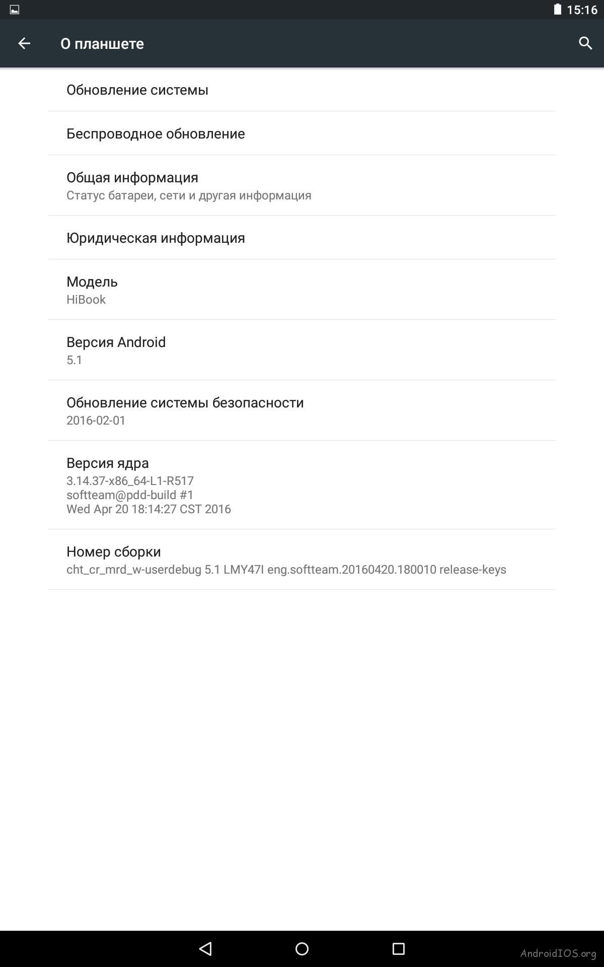 Screenshot_2016-05-10-15-16-29