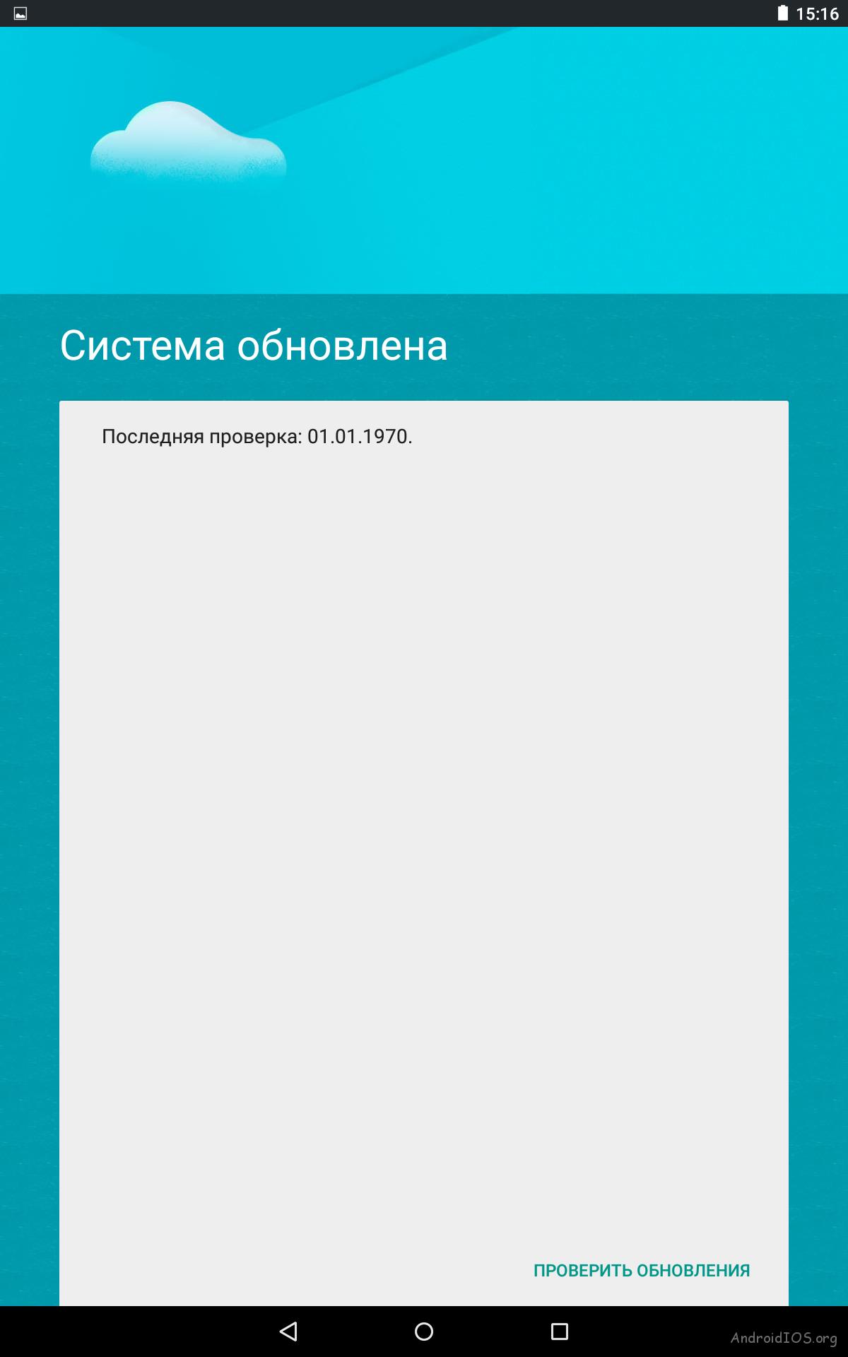 Screenshot_2016-05-10-15-16-46