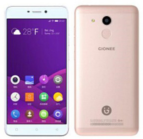 gionee-s5-gn3001