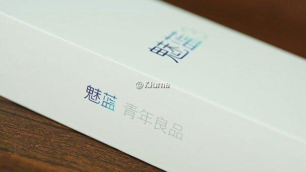 1465378375_meizu-m3s-01