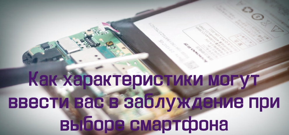 battery-for-lenovo-p780-007-1508x706_c (2)