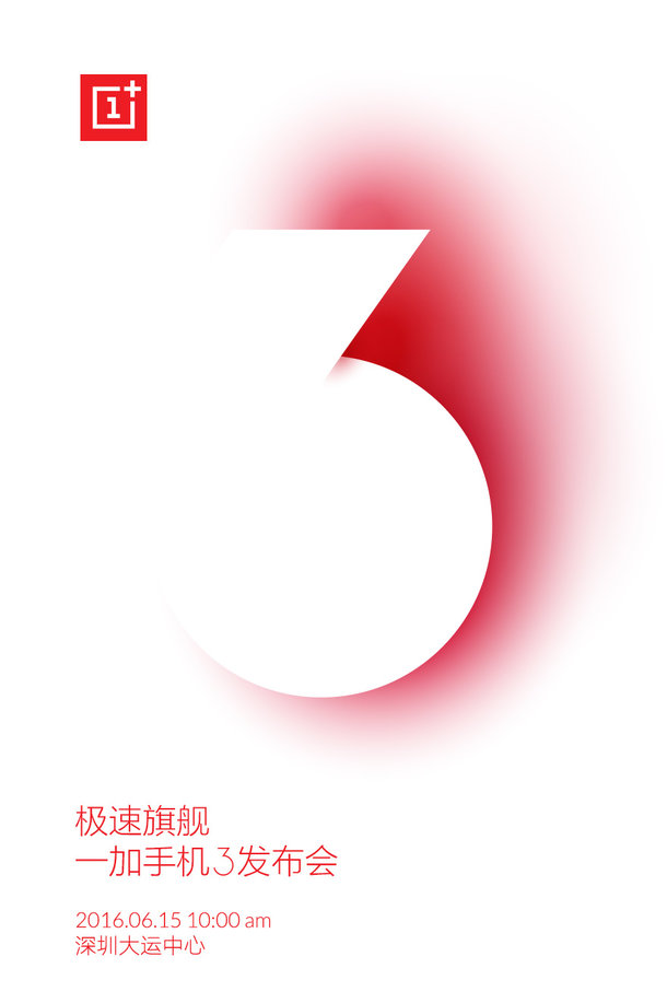 oneplus-3-release-date-01