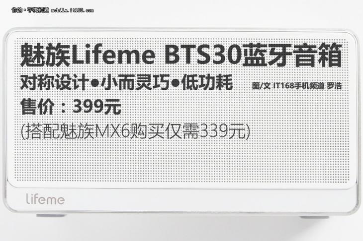1468940966_lifeme-bts30-1