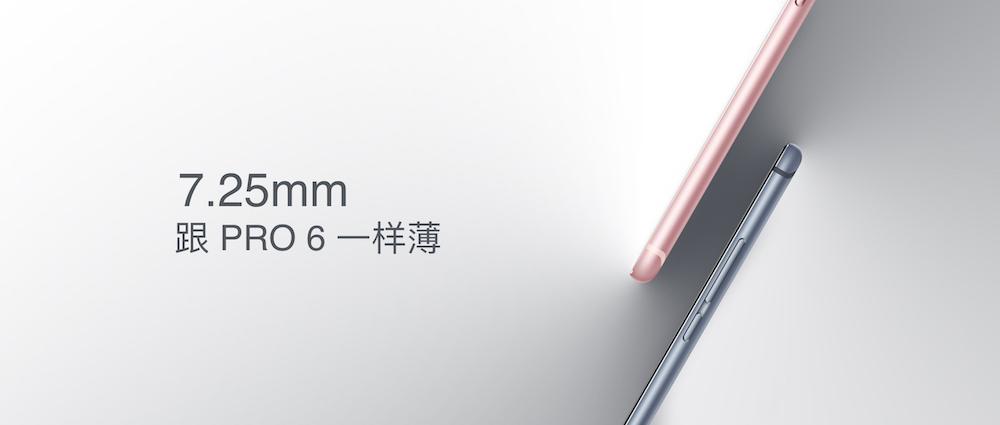Meizu MX6 4
