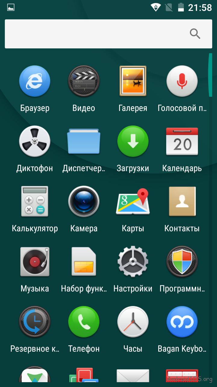 Screenshot_20160719-215850