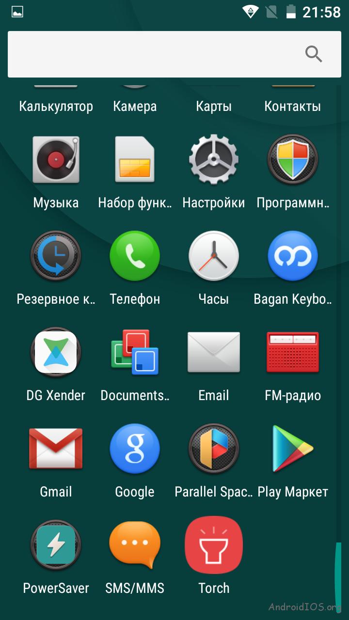 Screenshot_20160719-215853