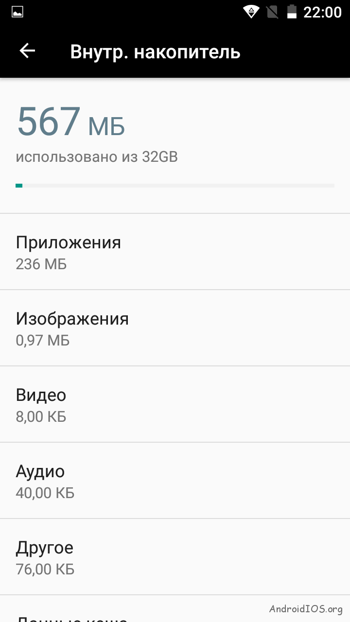 Screenshot_20160719-220049