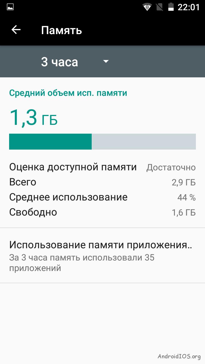 Screenshot_20160719-220123
