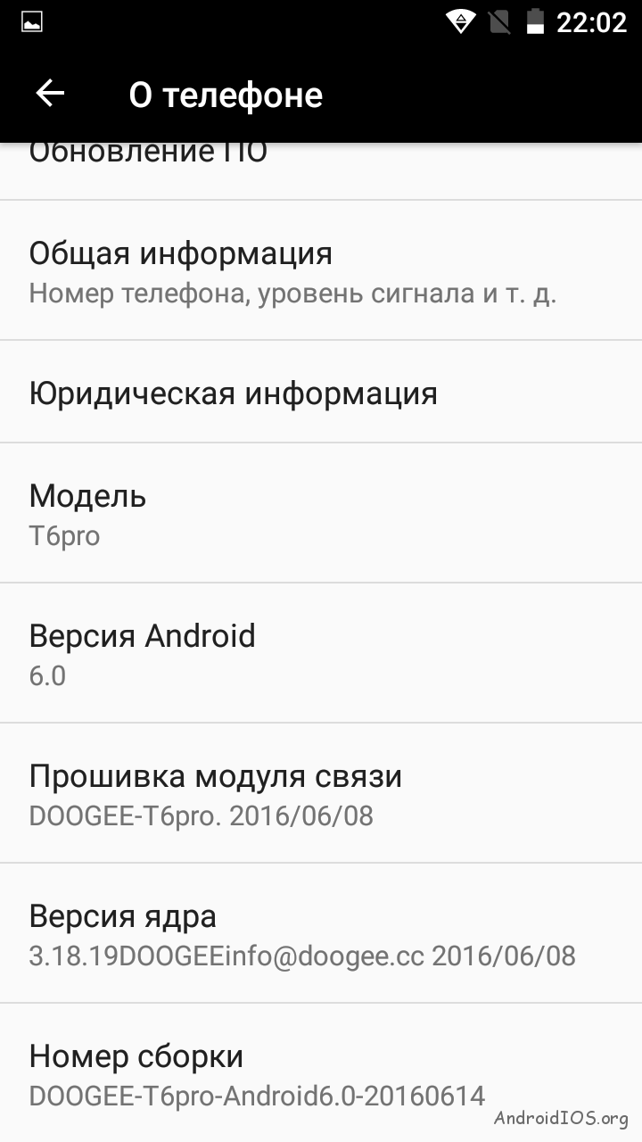 Screenshot_20160719-220211