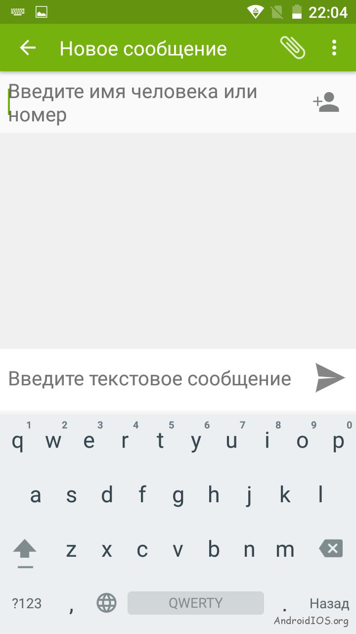 Screenshot_20160719-220412