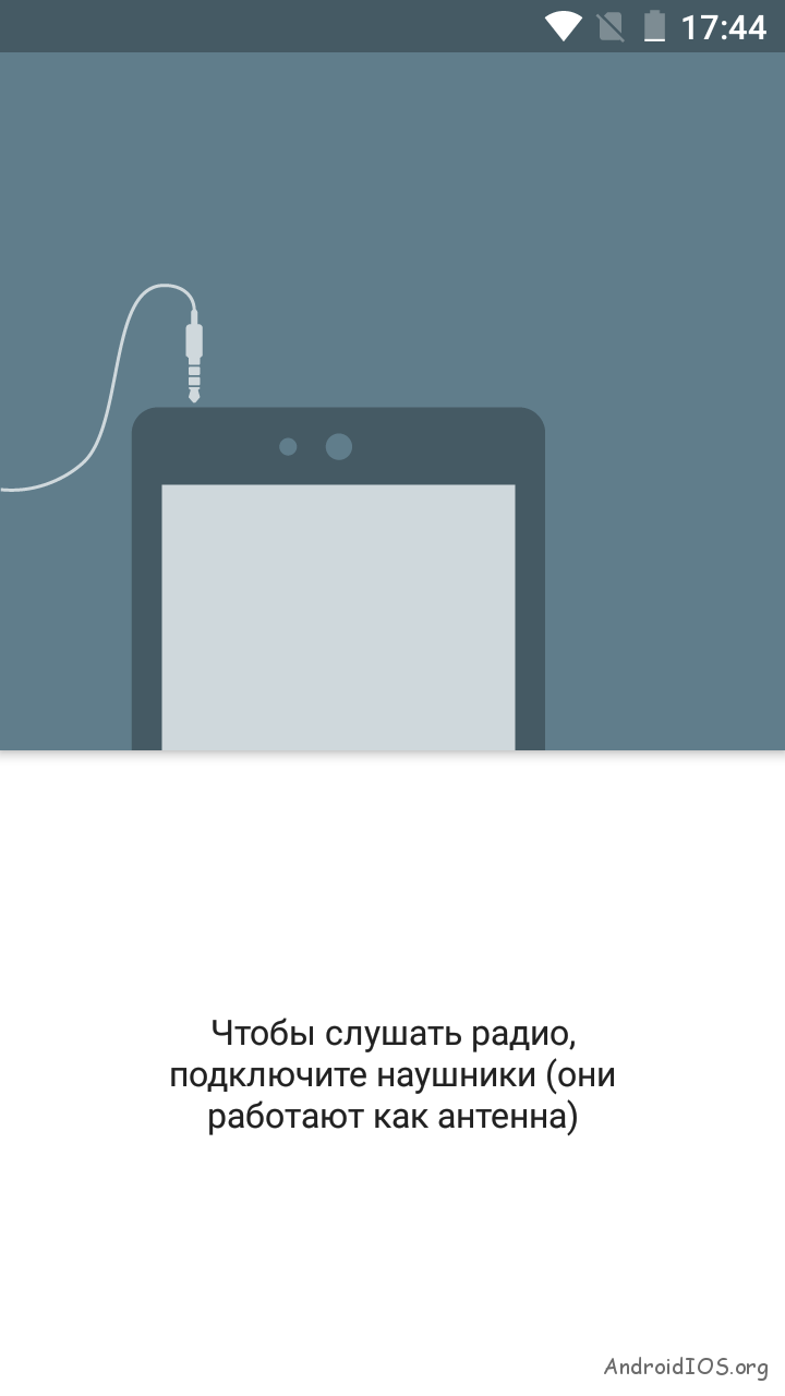 Screenshot_20160720-174421