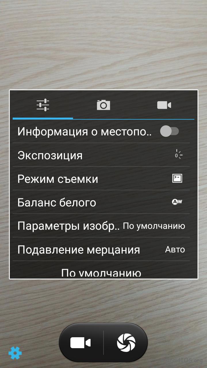 Screenshot_20160722-130815