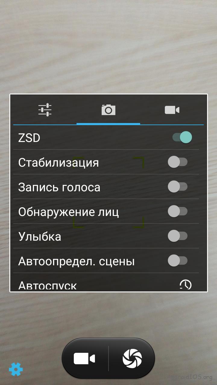 Screenshot_20160722-130822