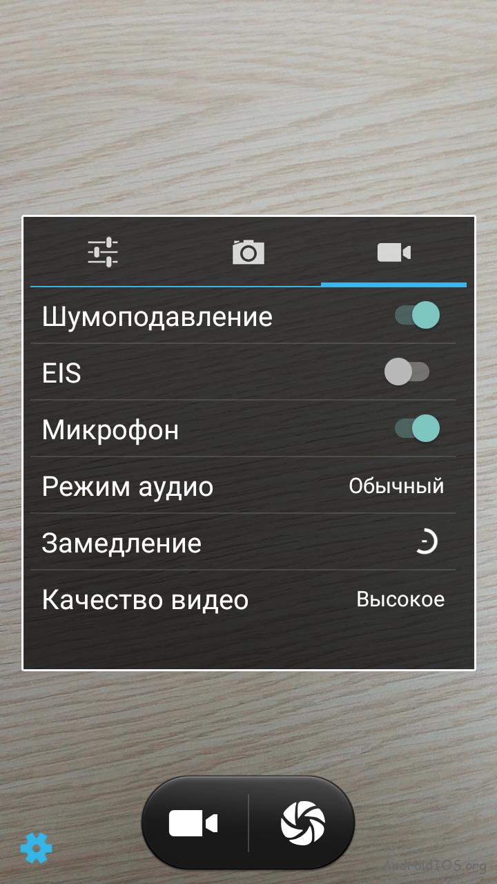 Screenshot_20160722-130827