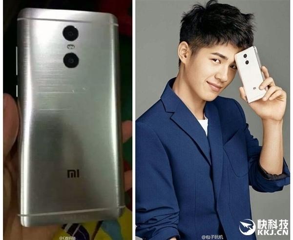 Xiaomi Redmi Pro-1