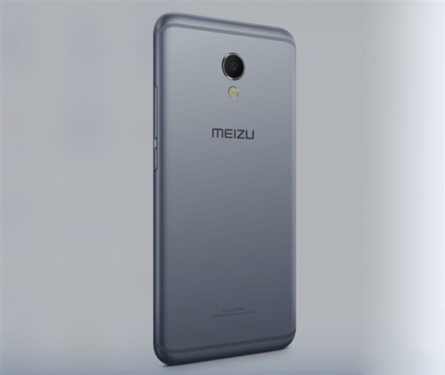 meizu-mx6-grey-design-real-photo-640x539