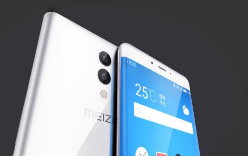 1470080925_meizu-curved-e-series-phone