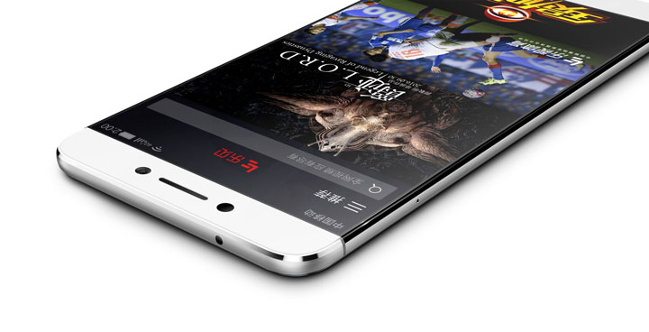Смартфон-LeEco-LeMax-2-Pro