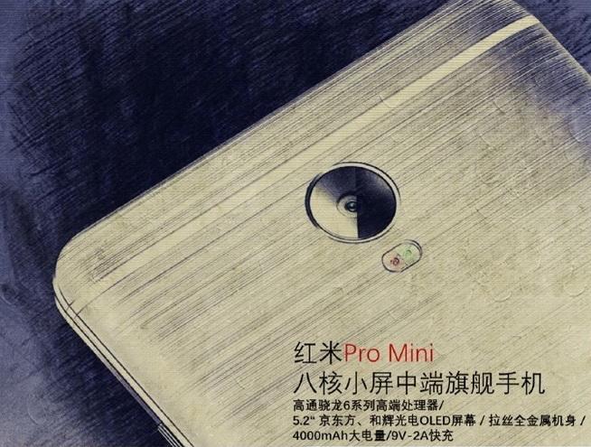 redmi_pro_mini_01