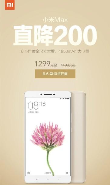 1473061146_xiaomi-mi-max
