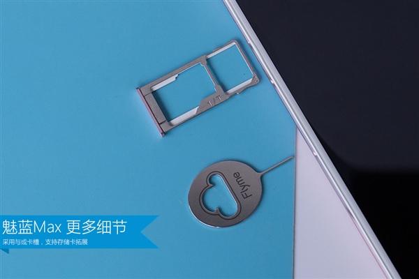 Meizu-M3-Max-unbox-10