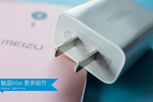 Meizu-M3-Max-unbox-11