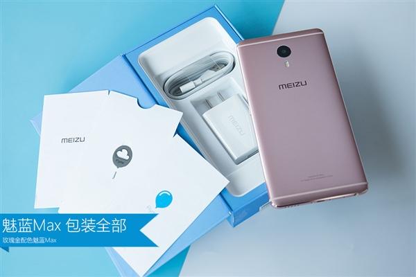 Meizu-M3-Max-unbox-12