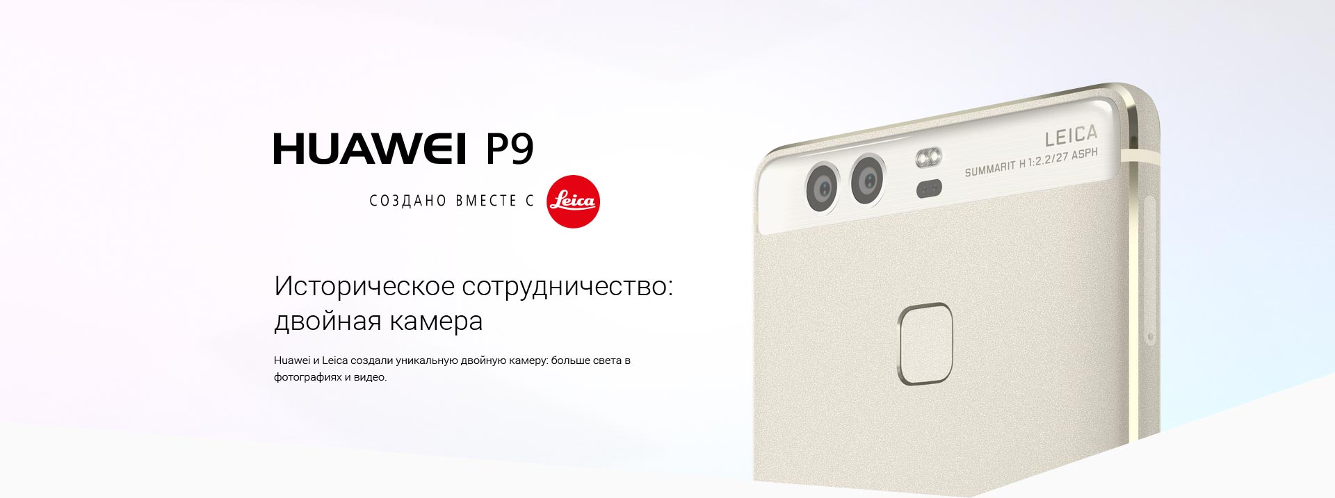 P9-overview-01