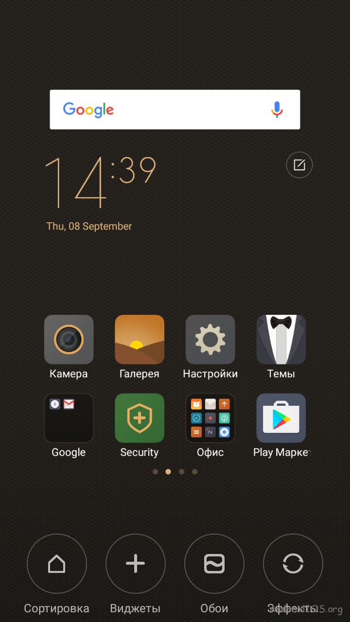 screenshot_2016-09-08-14-39-01_com-miui-home