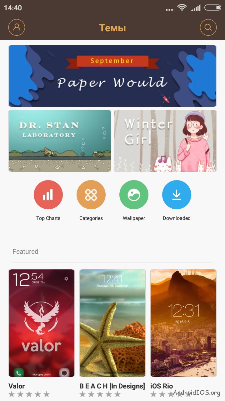 screenshot_2016-09-08-14-40-25_com-android-thememanager