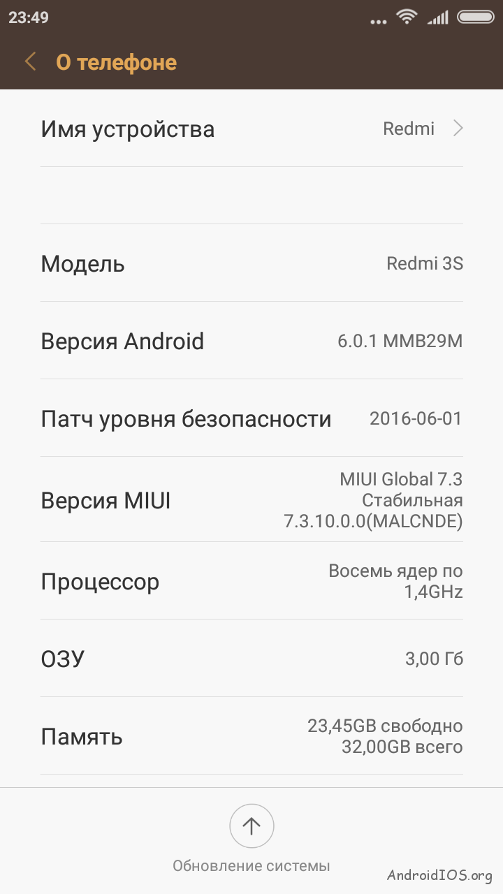 screenshot_2016-09-11-23-49-37_com-android-settings