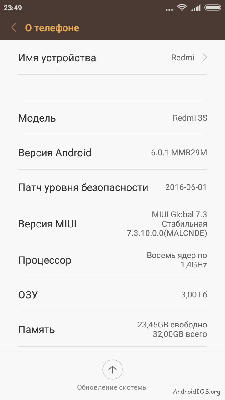screenshot_2016-09-11-23-49-37_com-android-settings