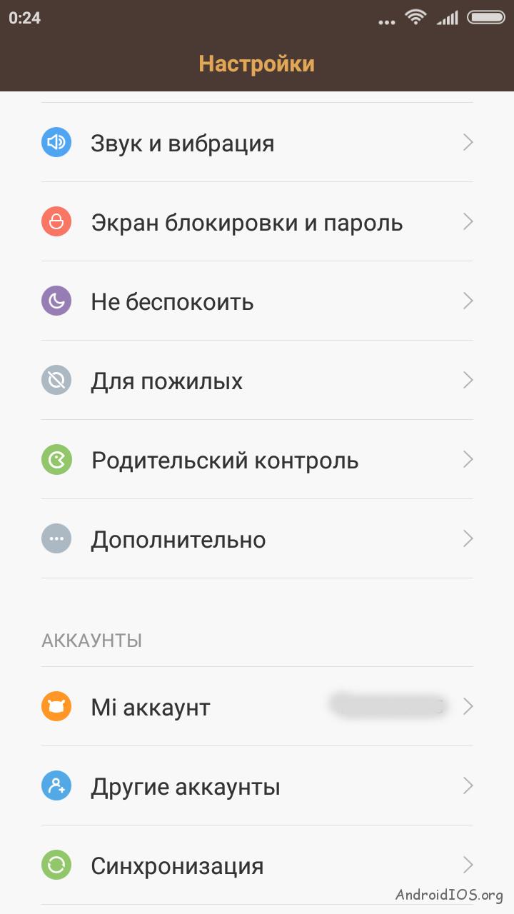 screenshot_2016-09-12-00-24-48_com-android-settings