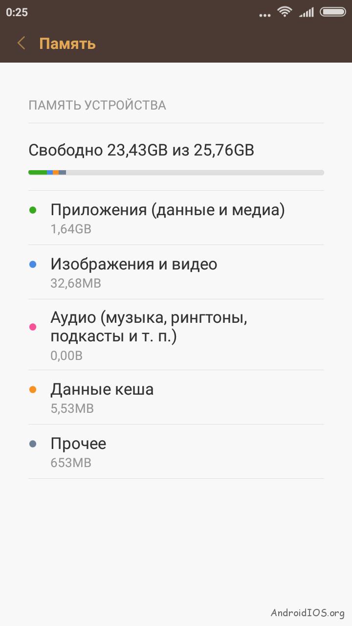 screenshot_2016-09-12-00-25-21_com-android-settings