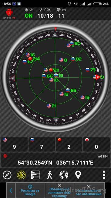 test-gps-i-navigatsii-xiaomi-redmi-3s