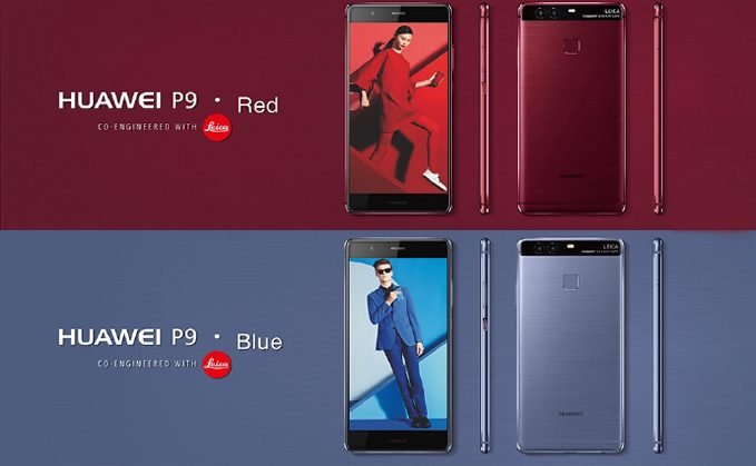 huawei-p9-blue-red-679x419