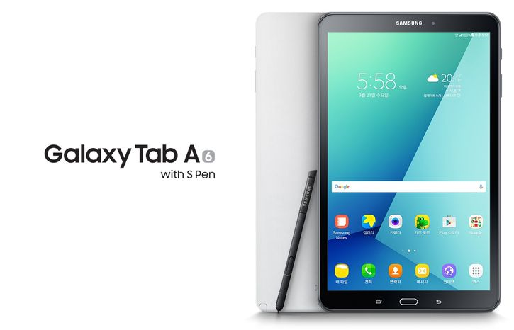 samsung_galaxy_tab_a_2016_with_s_pen_1_resize