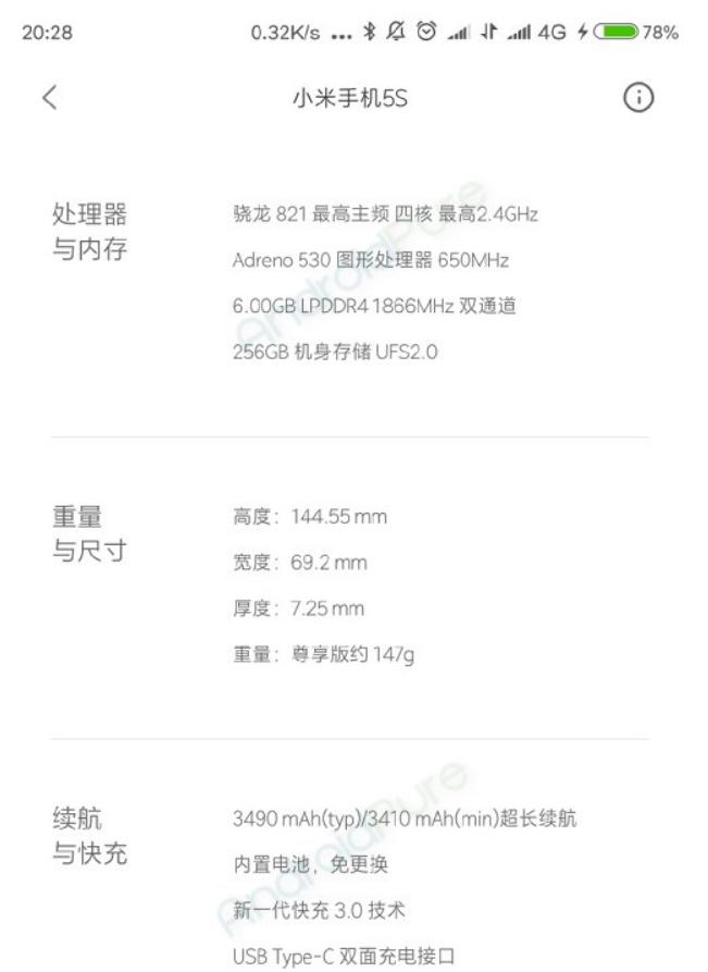 xiaomi_mi5s_specs_01