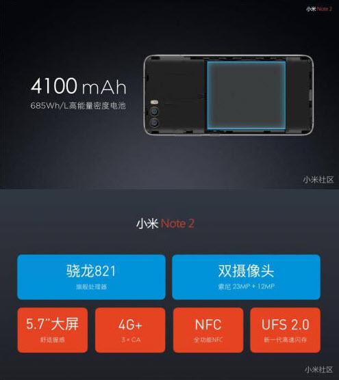 mi-note-2-specs-battery