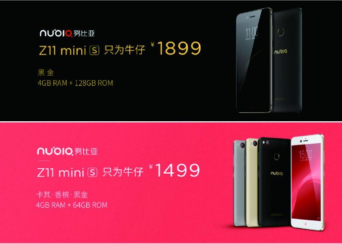 nubia-z11-mini-s-price