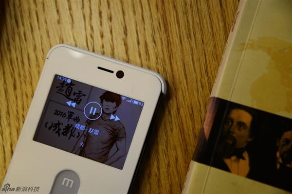 1478596074_meizu-music3