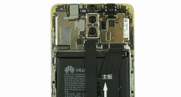1479377782_huawei-mate-9-teardown-12