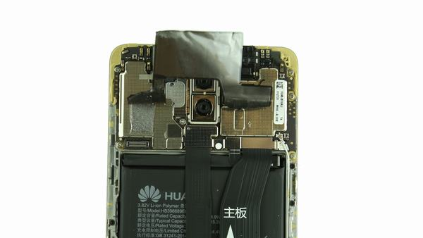 1479377793_huawei-mate-9-teardown-10