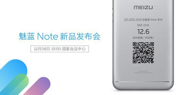 1480323859_meizu-m5-note