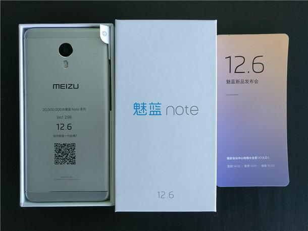 1480323889_meizu-m5-note-3