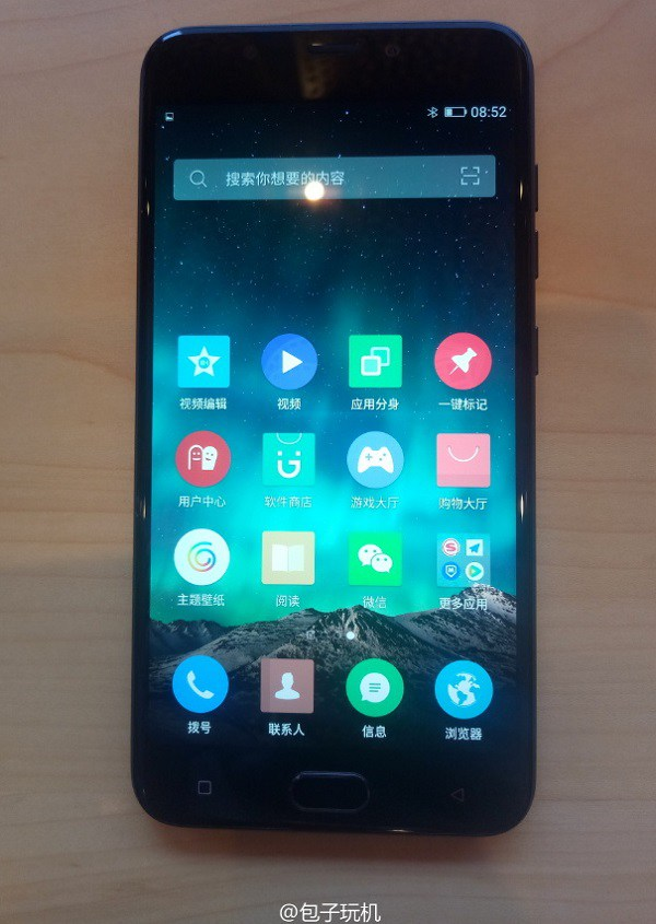 gionee-s9-front