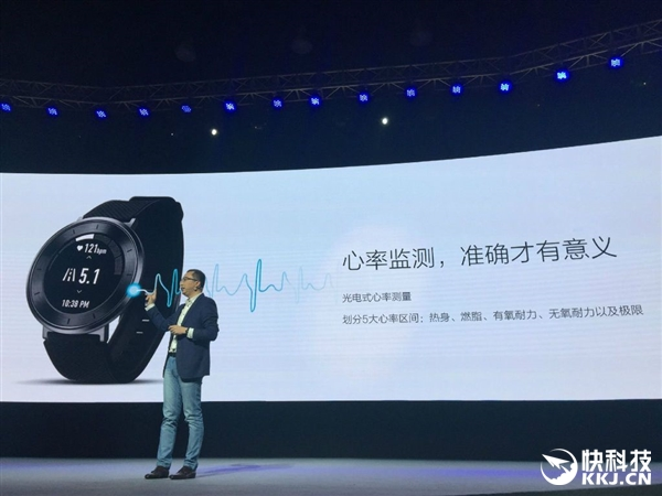 huawei-honor-s1-smartwatch-conference-1
