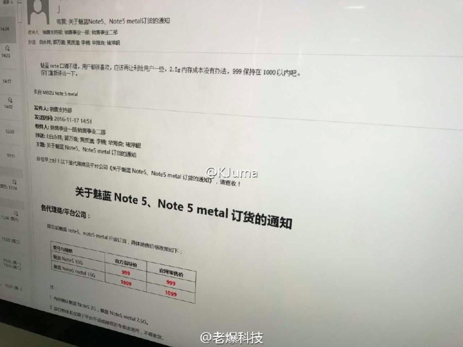 meizu-m5-note-pricing