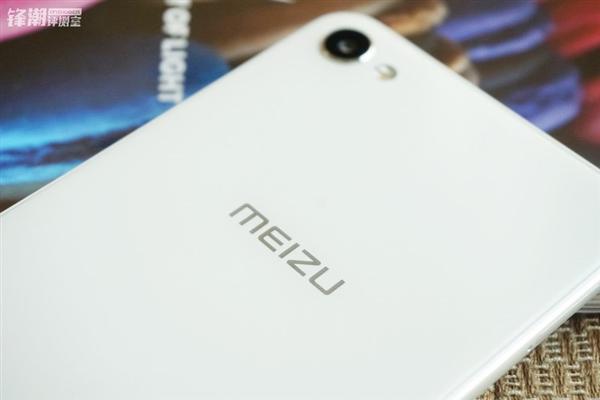 meizu-x-12-official