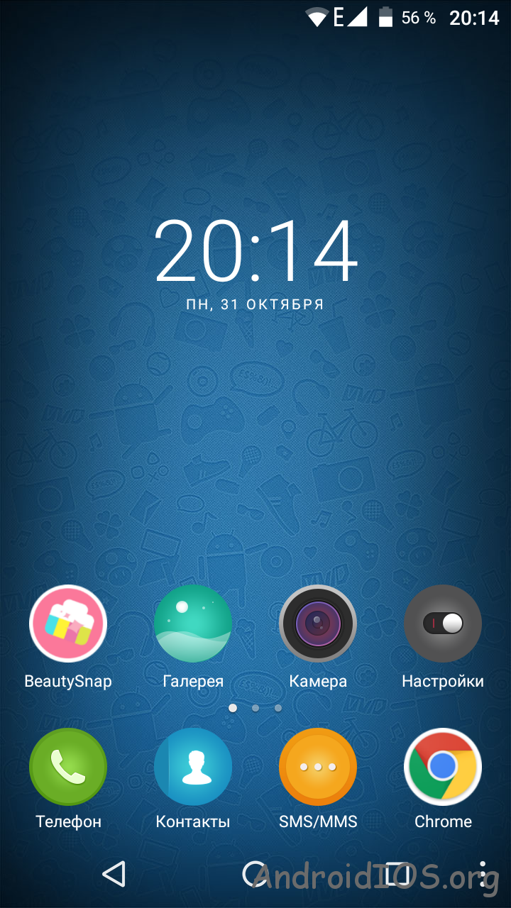screenshot_20161031-201431